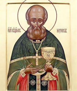 Новомученики и исповедники. Выпускник семинарии священномученик Михаил (Белороссов)