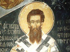 Лекция о святителе Григории Паламе