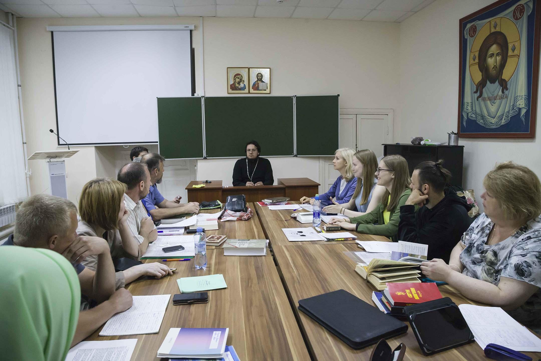 Завершилось обучение на курсах церковных специалистов