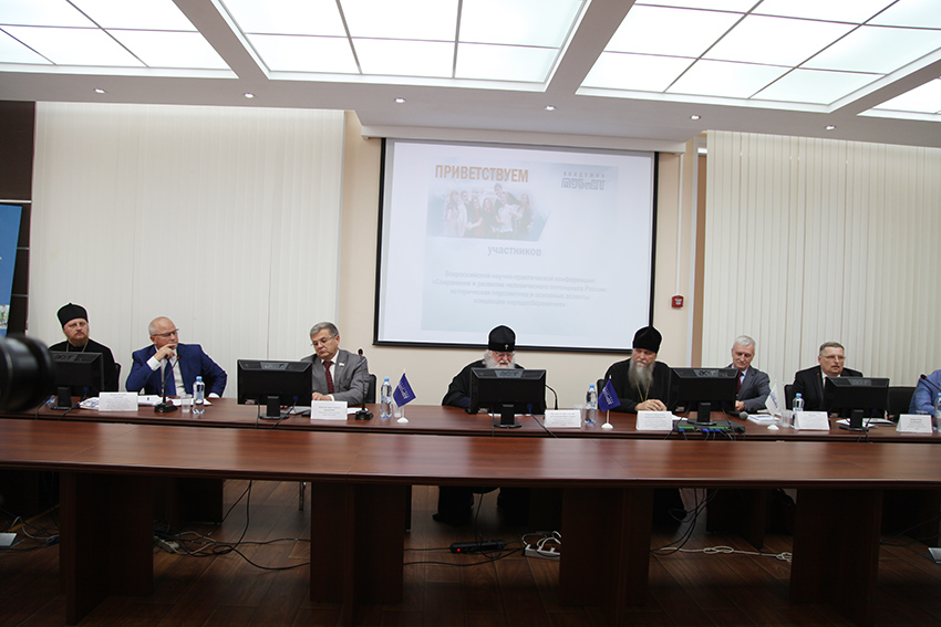 В Ярославле на Всероссийской конференции обсудили сохранение и развитие человеческого потенциала России