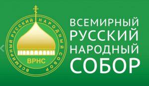 В Ярославле на всероссийской научно-практической конференции обсудят сохранение и развитие человеческого потенциала России
