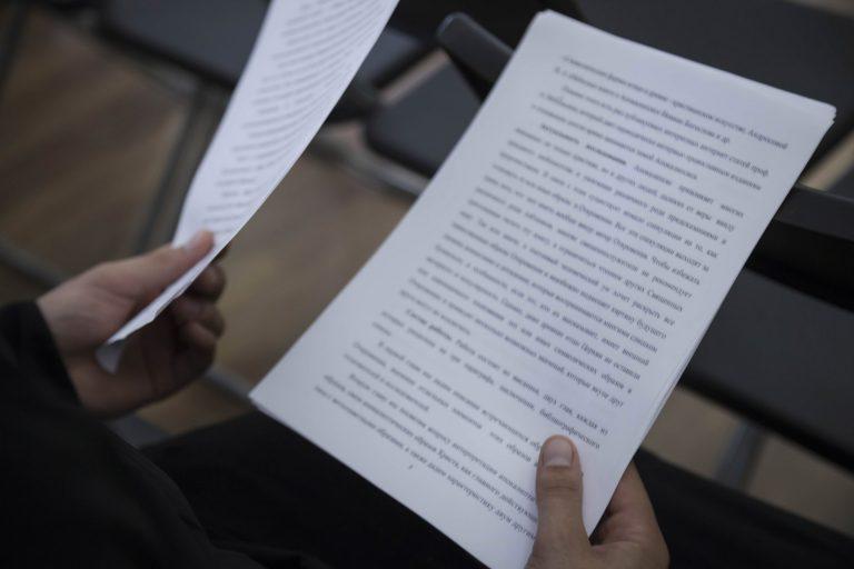 В семинарии студенты защитили курсовые работы