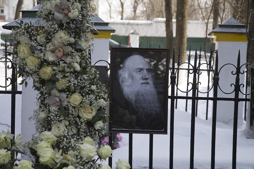 100-летие со дня рождения архиепископа Михея (Хархарова). Панихида в Феодоровском соборе