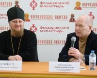 Press-konferencija-i-kruglyj-stol-Svjato-Feodorovskogo-foruma_07